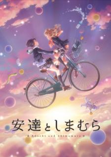 Adachi to Shimamura (Dub)
