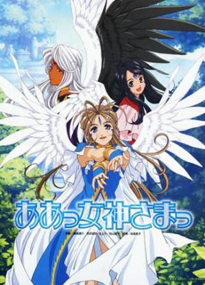 Ah! My Goddess: Itsumo Futari De