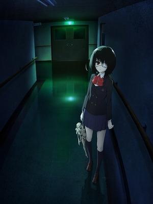 Another OVA