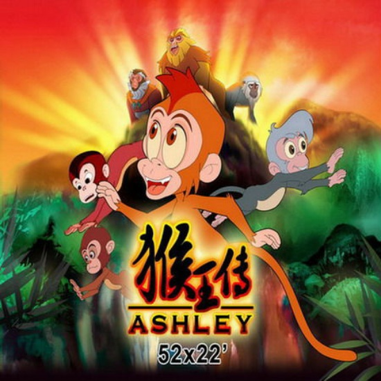 Ashley: The growth of monkey king S2