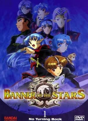 Banner of the Stars II