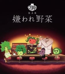 BAR Kiraware Yasai
