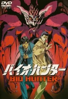 Bio Hunter (Dub)