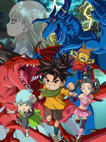 Blue Dragon Tenkai No Shichi Ryuu