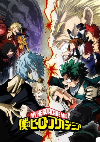 Boku no Hero Academia 3rd Season (Dub)