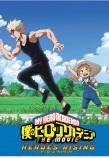 Boku no Hero Academia the Movie 2: Heroes:Rising – Epilogue Plus – Yume wo Genjitsu ni