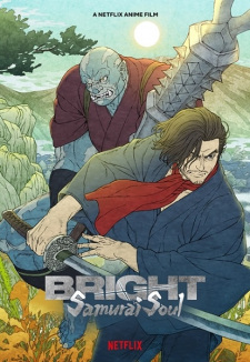 Bright: Samurai Soul (Dub)