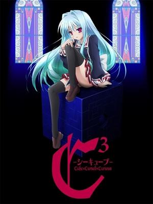 C3 Cube x Cursed x Curious OVA