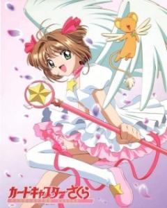 Cardcaptor Sakura Movie