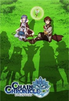 Chain Chronicle: Haecceitas no Hikari (Dub)