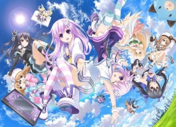 CHOUJIGEN GAME NEPTUNE: THE ANIMATION OVA