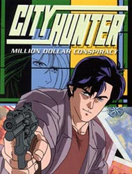 City Hunter: Million Dollar Conspiracy (Dub)
