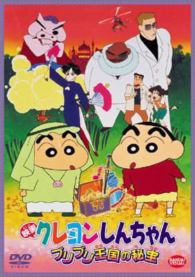 Crayon Shin-chan (1994)
