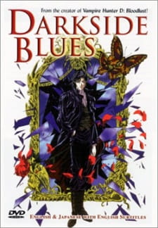 Darkside Blues (Dub)