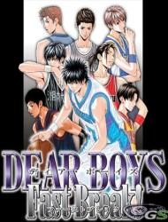 Dear Boys (Dub)