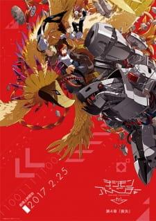 Digimon Adventure tri. 4: Soushitsu (Dub)