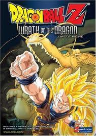 Dragon ball z movie 13 wrath of the dragon