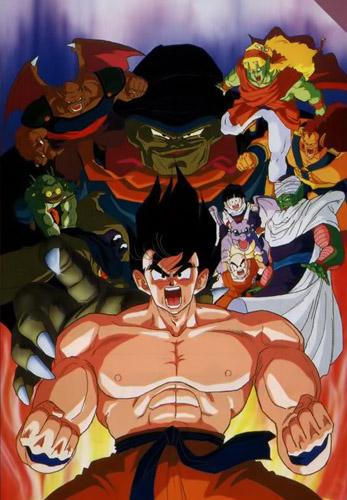 Dragon Ball Z Movie 4 – Lord Slug