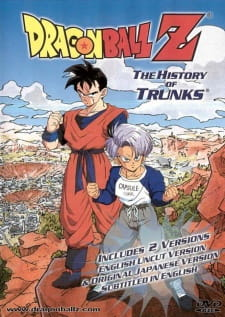 Dragon Ball Z Special 2: Zetsubou e no Hankou!! Nokosareta Chousenshi – Gohan to Trunks (Dub)