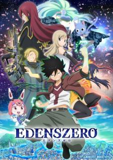Edens Zero (Dub)
