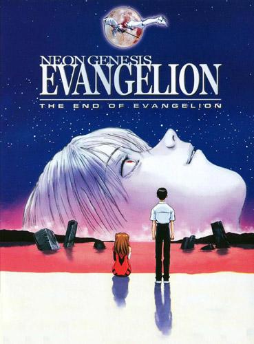 Evangelion: The End of Evangelion