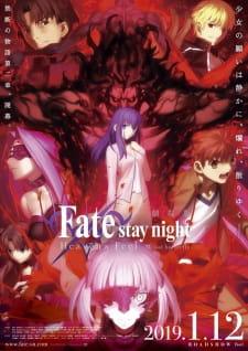 Fate/stay night Movie: Heaven's Feel – II. Lost Butterfly (Dub)