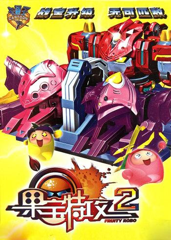 Fruity Robo 2nd Season
