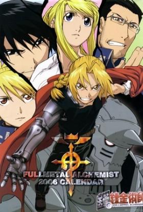 Fullmetal Alchemist Blind Alchemist
