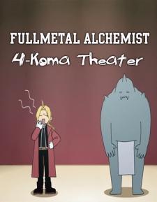 Fullmetal Alchemist: Brotherhood – 4-Koma Theater (Dub)