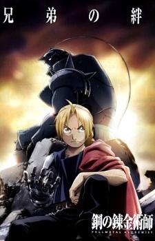 Fullmetal Alchemist: Brotherhood (Dub)