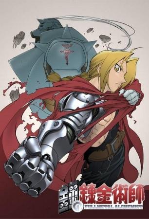Fullmetal Alchemist (Dub)