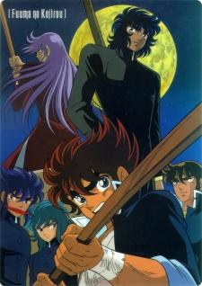 Fuma no Kojiro – Yasha-hen OVA