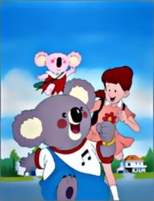 Fushigi na Koala Blinky (Dub)