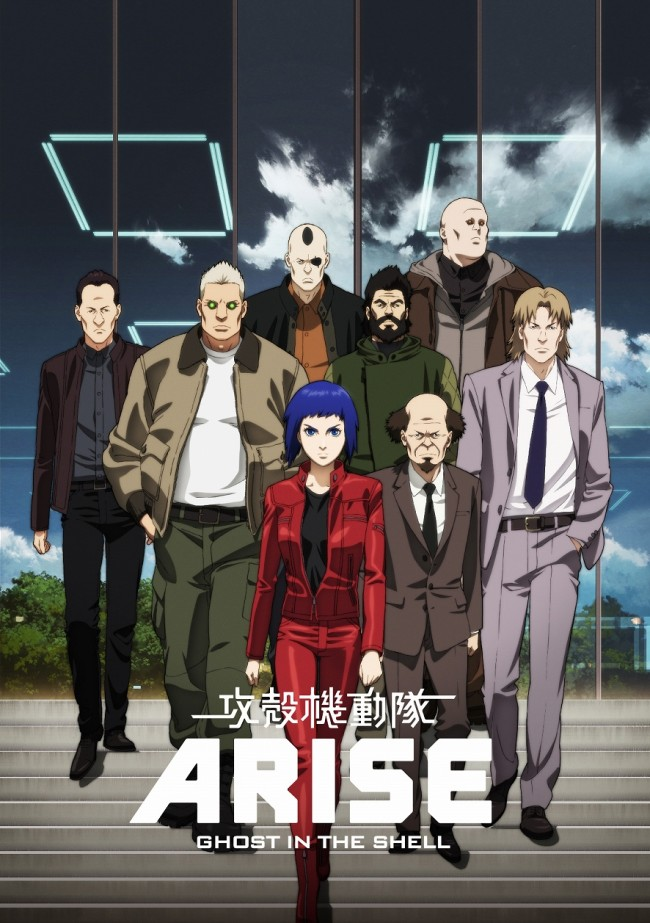 Ghost in the Shell: Arise – border:1 Ghost Pain