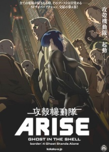 Ghost in the Shell: Arise – Border:4 Ghost Stands Alone (Dub)