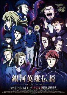 Ginga Eiyuu Densetsu: Die Neue These – Seiran 2 (Dub)