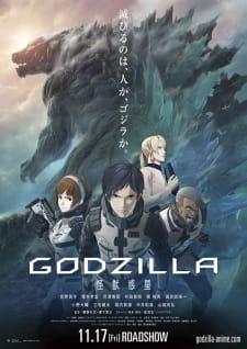 Godzilla 1: Kaijuu Wakusei (Dub)