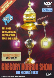 Gregory Horror Show: The Second Guest (Dub)