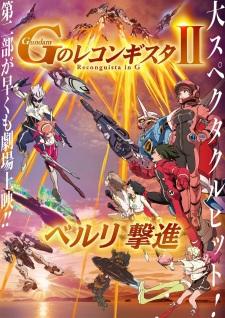 Gundam: G no Reconguista Movie II – Bellri Gekishin
