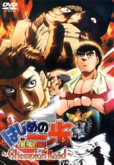 Hajime no Ippo: Champion Road (Dub)