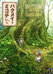 Hakumei to Mikochi (Dub)