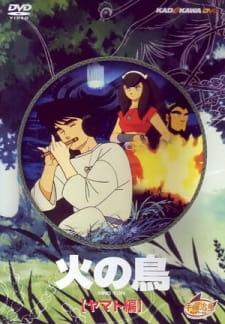 Hi no Tori: Yamato-hen