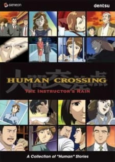 Human Crossing (Dub)