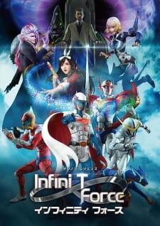 Infini-T Force (Dub)