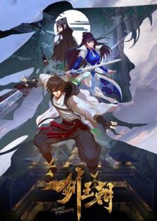 Jian Wang Chao – Sword Dynasty