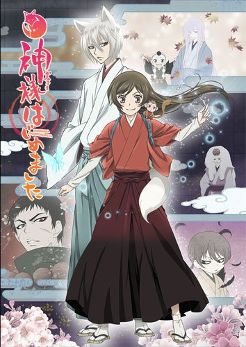 Kamisama Hajimemashita 2