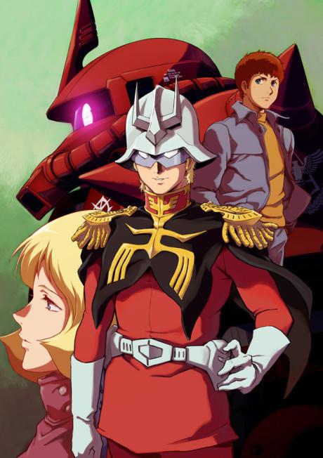 Kidou Senshi Gundam: The Origin – Zenya Akai Suisei
