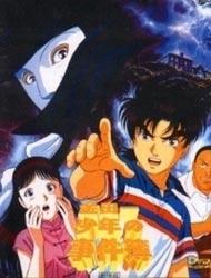 Kindaichi Shounen no Jikenbo (1996)