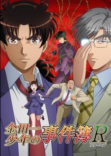 Kindaichi Shounen no Jikenbo Returns: Akechi Keibu no Jikenbo