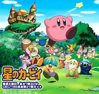 Kirby Right Back At Ya